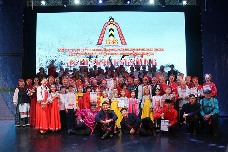 Ямщики Якутии провели фестиваль «Лети звон бубенцов»