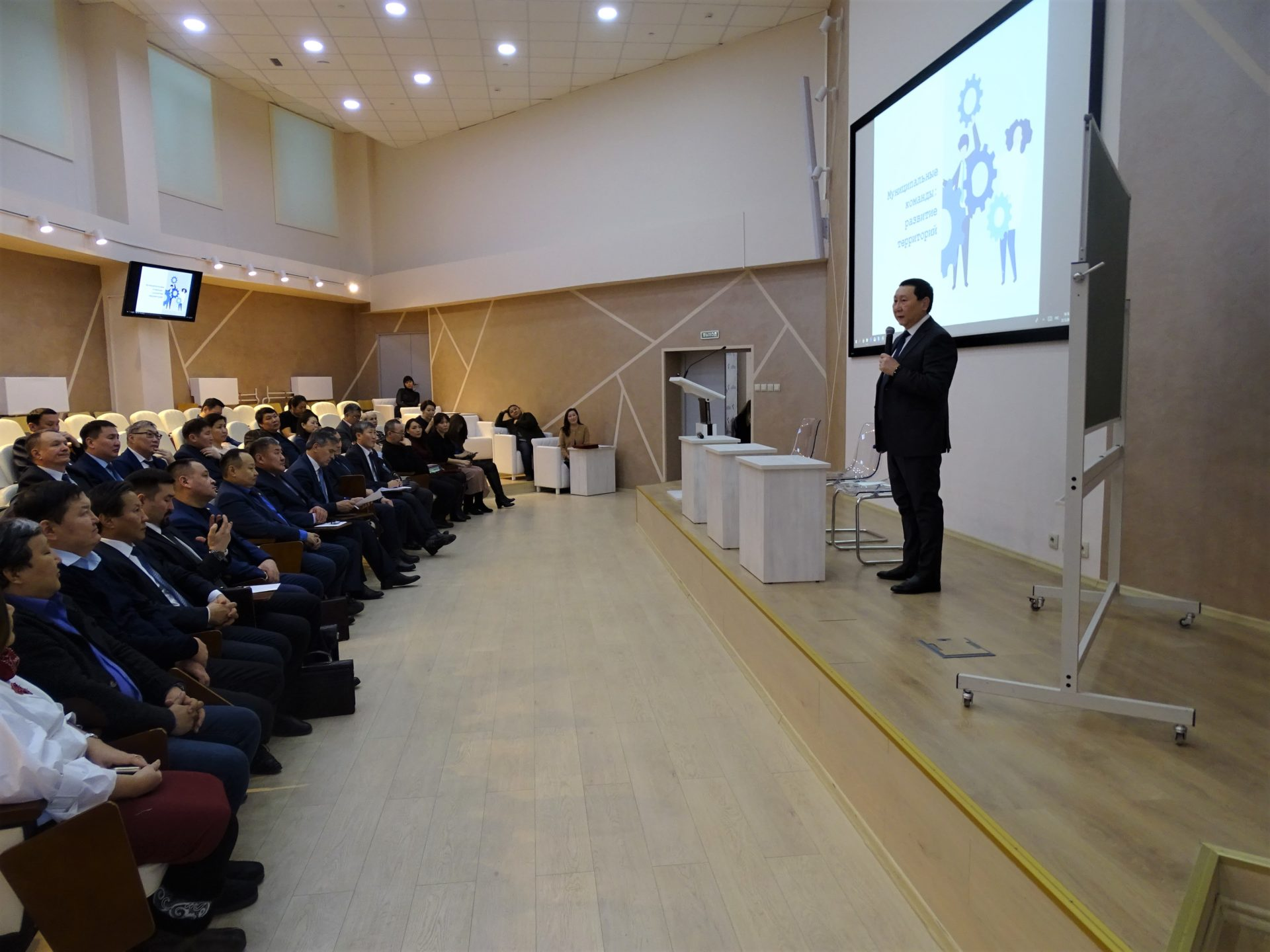 В Якутии дан старт проекту «Муниципальные команды. Развитие территорий»