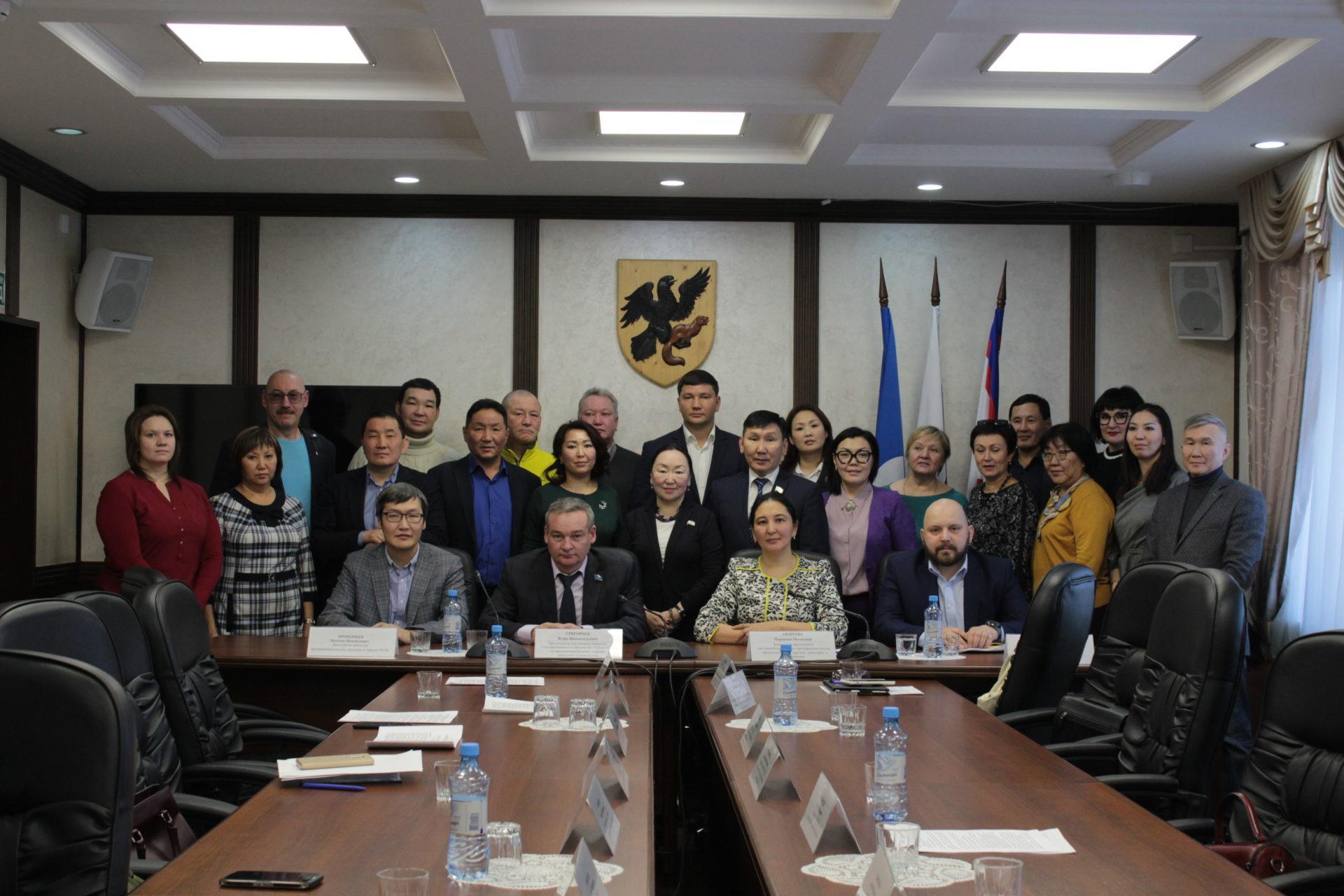 В Якутске прошел круглый стол по поддержке и развитию предпринимательства и туризма