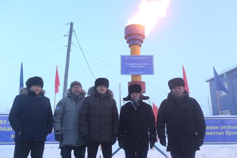 Состоялось торжественное зажжение природного газа в наслегах  Хайахсыт и Бютейдях