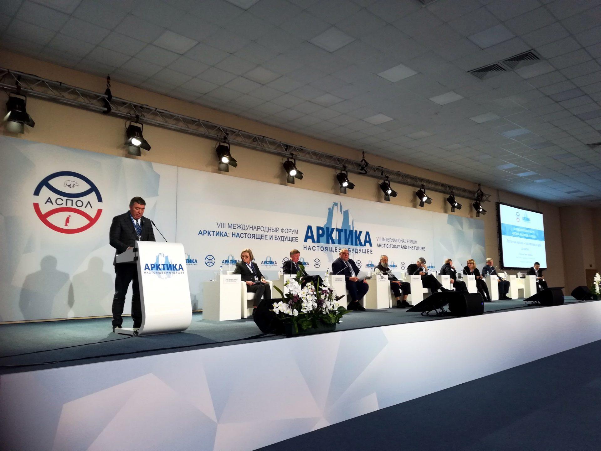 Международный форум «Арктика: настоящее и будущее»: Денис Белозеров поднял вопросы реконструкции морских портов Тикси и Зеленый Мыс