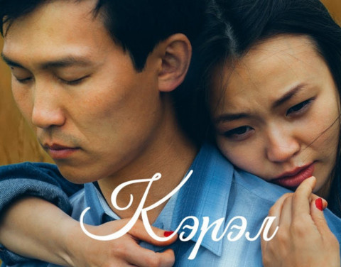 Картина якутских кинематографов «Кэрэл» стала финалистом молодежной кинопремии