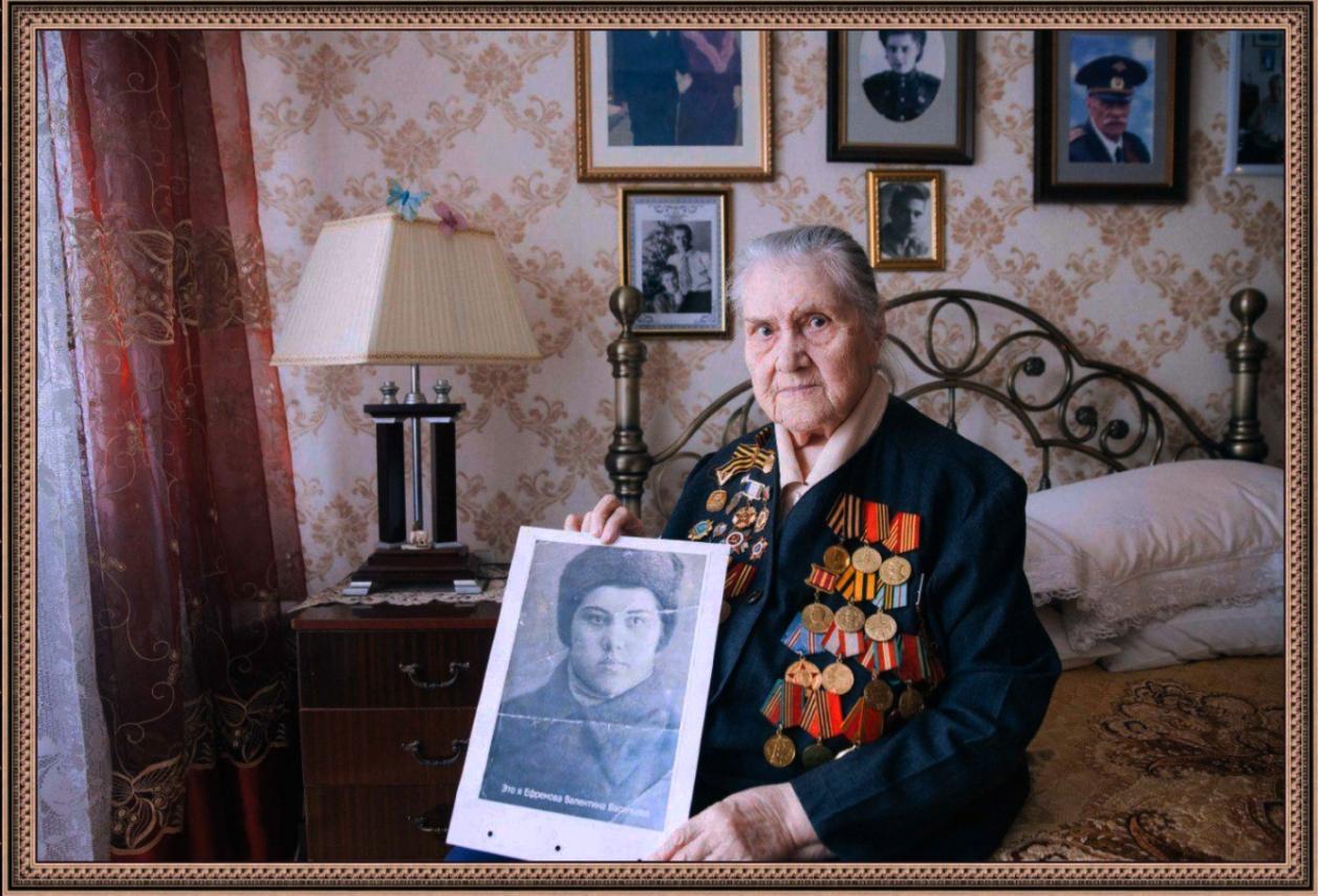 Участница Великой Отечественной войны отметила свой 95-летний юбилей
