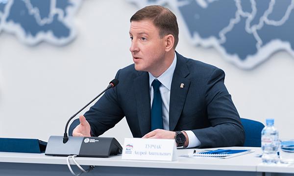 «Единая Россия» запускает всероссийский контроль за реализацией нацпроектов