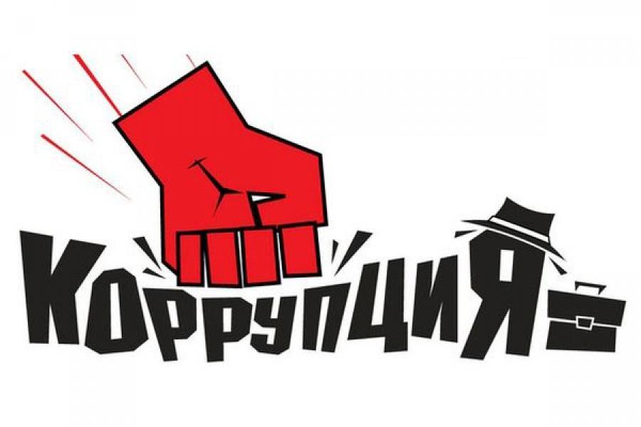 В Якутии коррумпированных чиновников стало меньше