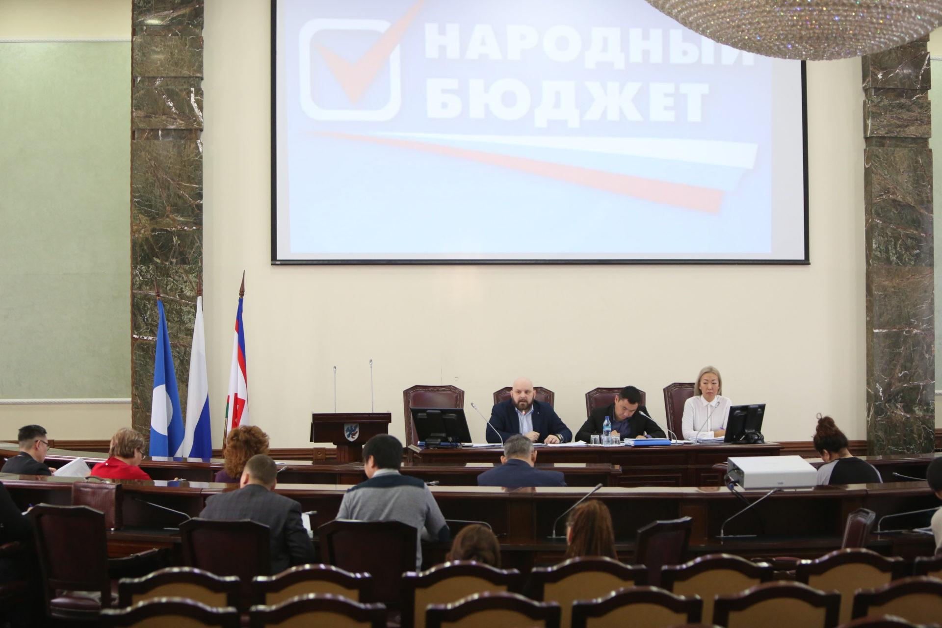 Сегодня, 11 февраля в 10.30 часов начнется прямая трансляция заседания конкурсной комиссии «Народный бюджет-2019»
