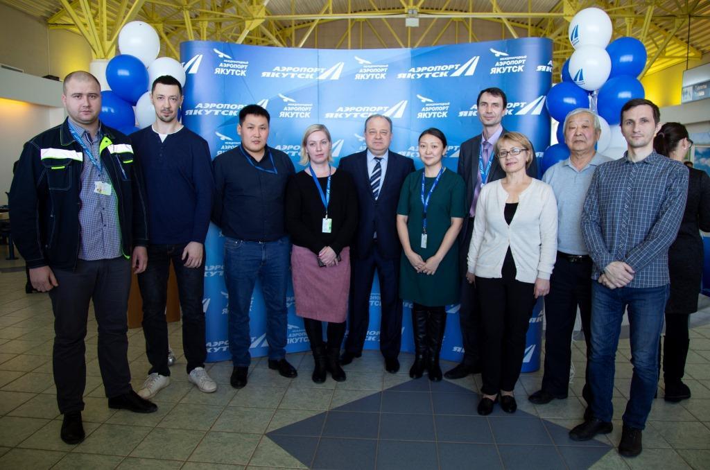 С Днем гражданской авиации, аэропорт «Якутск»!