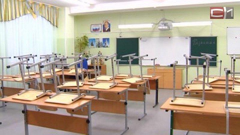 В якутских школах карантин продлен до 13 февраля включительно