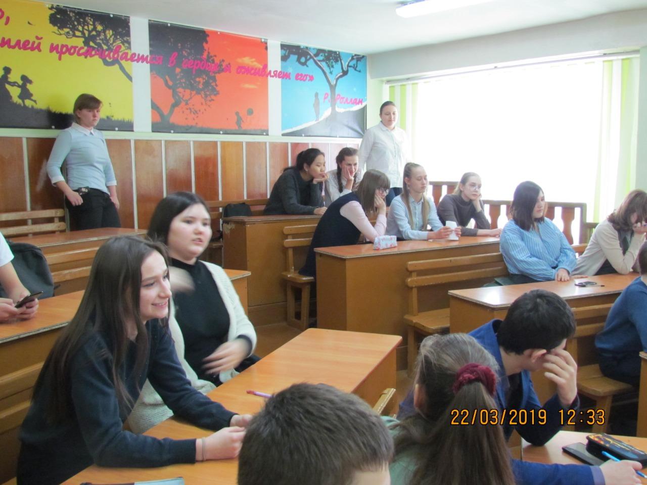 На территории городского округа «город Якутск» прошла викторина приуроченных Дню правовых знаний в Республике Саха (Якутия)