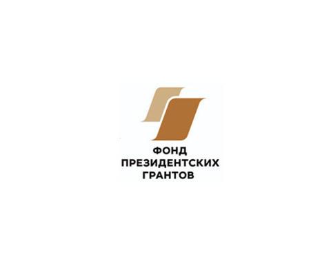 Внимание: 15 марта завершится приём заявок на первый конкурс Фонда президентских грантов в 2019 году