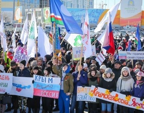 В Якутии широко отмечают пятую годовщину со Дня вхождения Крыма в состав Российской Федерации