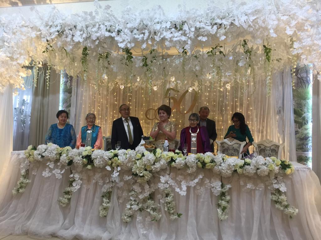 Золотая свадьба Пестряковых