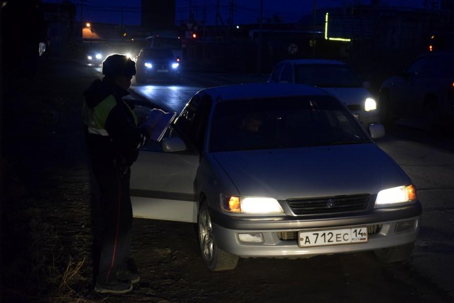 В Якутске прошли рейды профилактической операции «Такси»