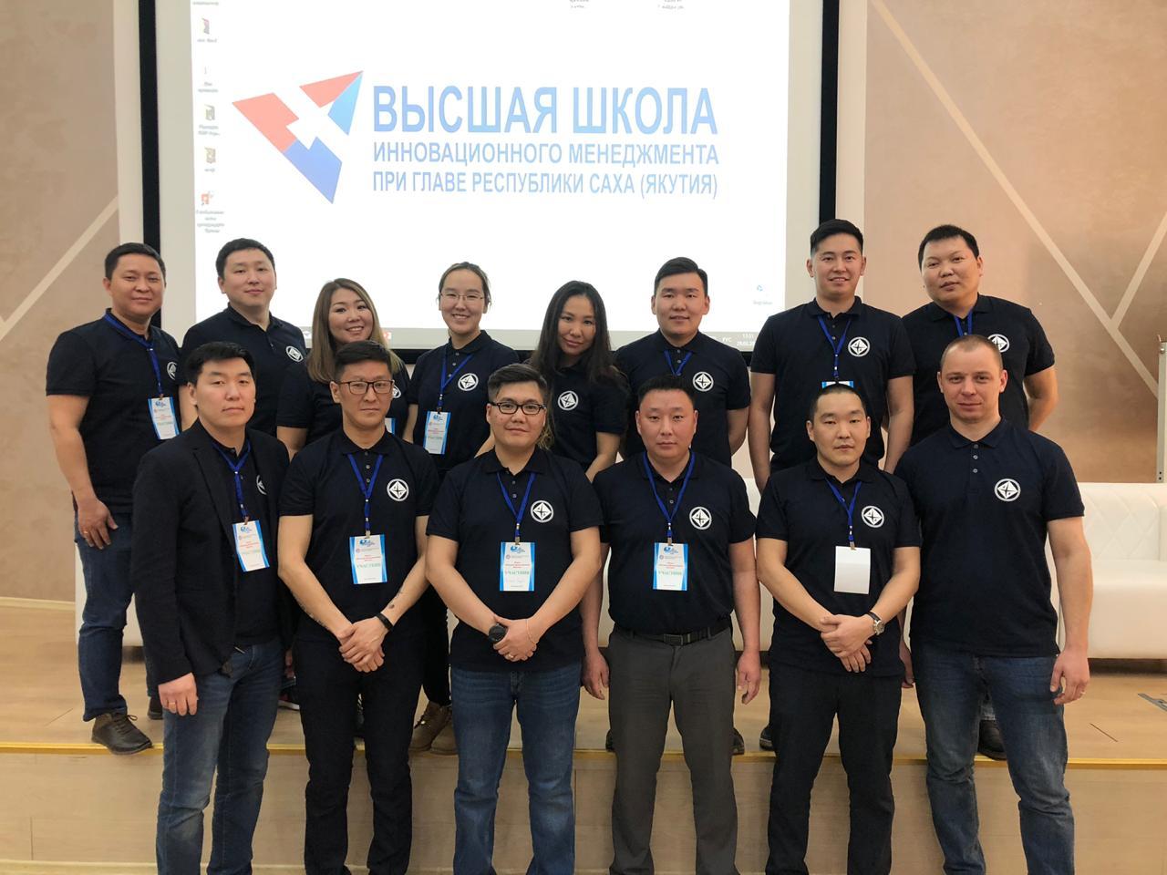Сотрудники АО «Алмазы Анабара» вошли в Топ 10 специалистов промышленной сферы региона