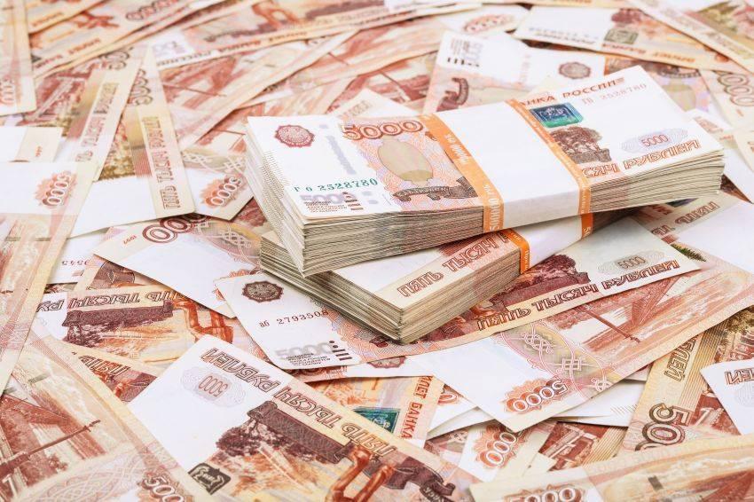 У 3% богатейших россиян оказались деньги почти всей России
