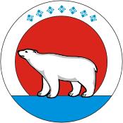 Участники праймериза ЕР на должность главы Нижнеколымского района