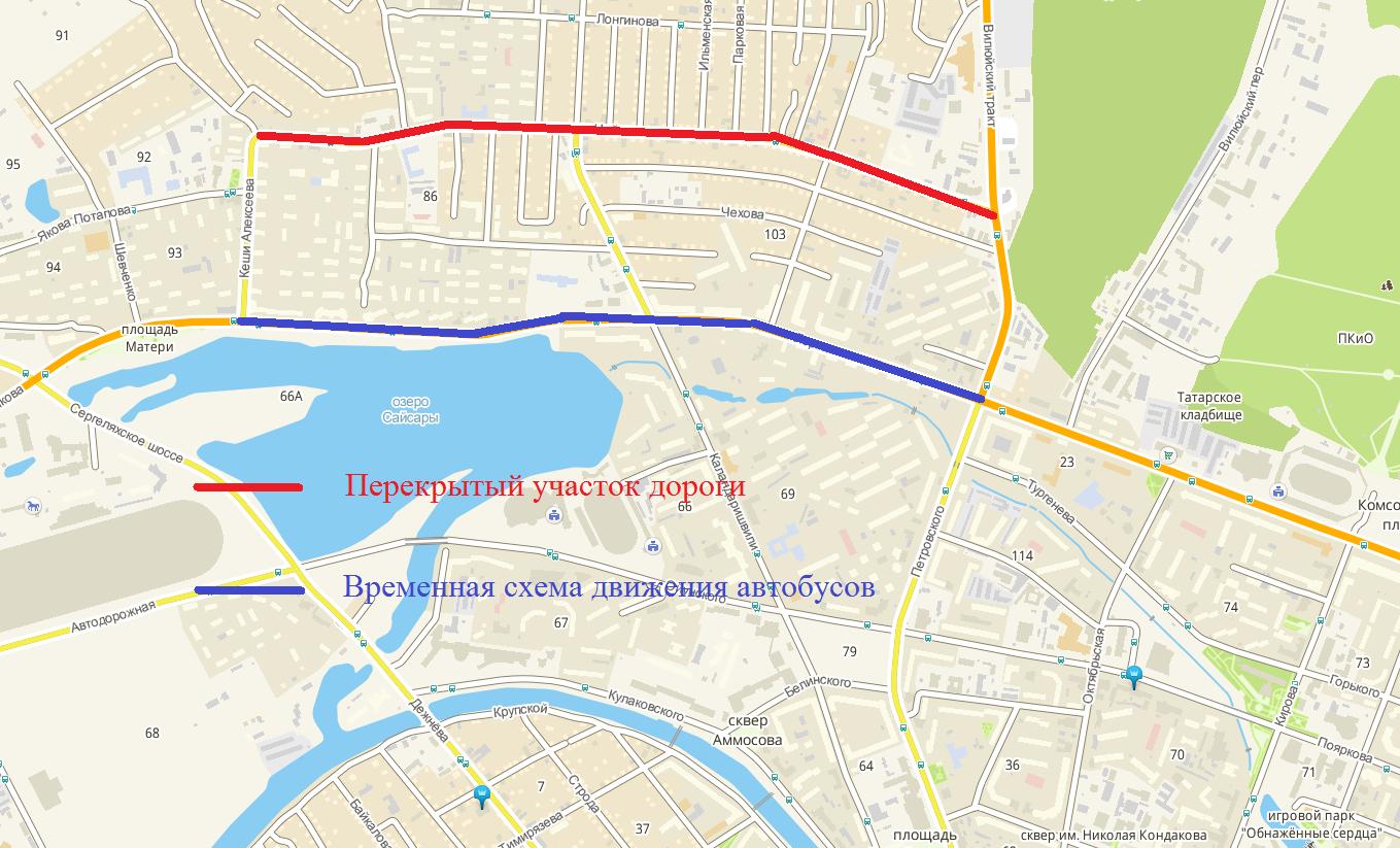 О временном перекрытии улицы Чайковского с 13 апреля в связи с капитальным ремонтом