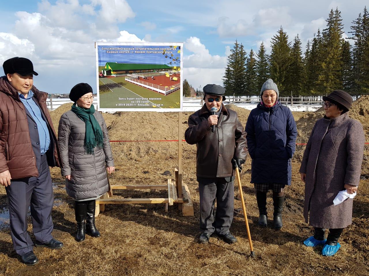 В Сунтарском улусе началось строительство нового животноводческого комплекса