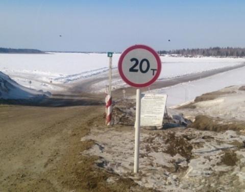 На ледовых переправах на территории Якутии понижена грузоподъемность