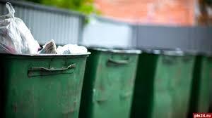 Бесплатный прием ТКО до 5 кубов на мусорном полигоне продлен до 1 июня