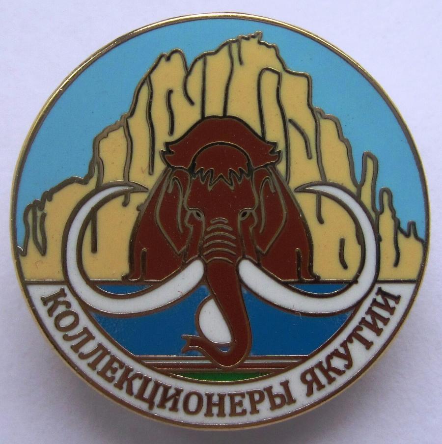 Коллекционеры Якутии соберутся на съезде