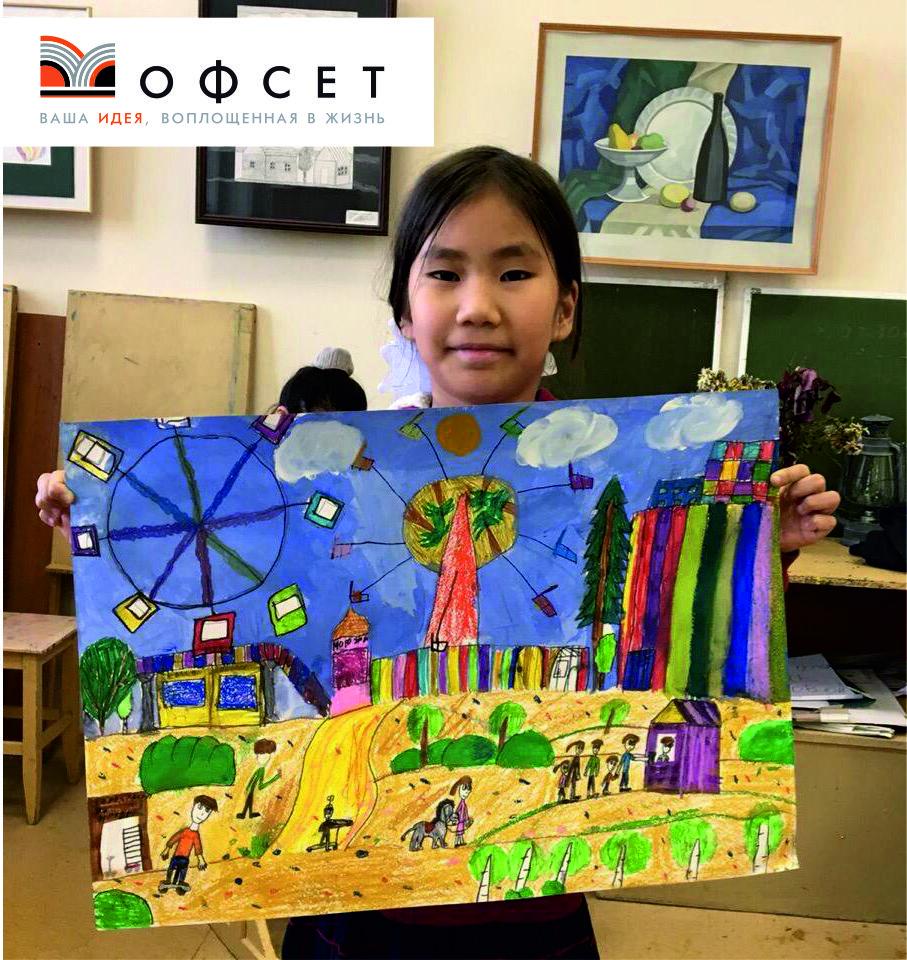 РИЦ «Офсет» подарит юным художникам – победителям картины в багетных рамах