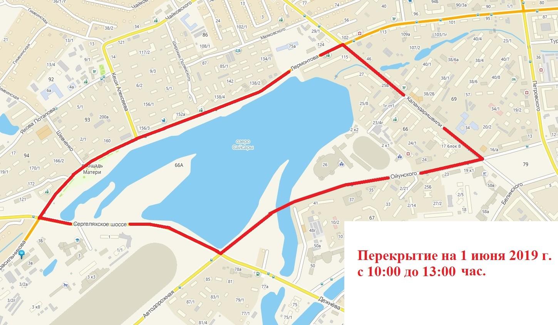 О временном перекрытии улиц 1 июня во время «Зеленого марафона». Схемы объезда автобусов