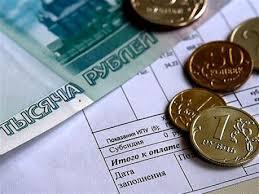 В России могут появиться новые субсидии на квартплату