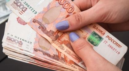 В Якутии возбуждено уголовное дело в отношении экс-чиновника управления федеральной службы