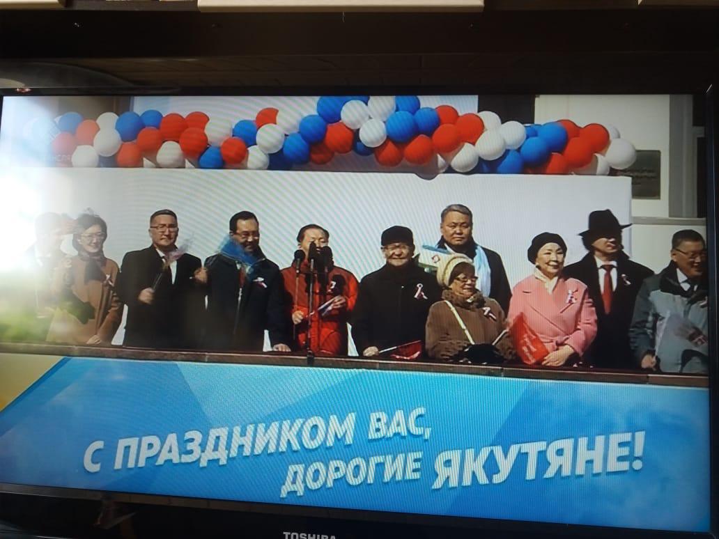«Мы шли не на карнавал» — «Справедливая Россия» о скандальном видео с 1 мая