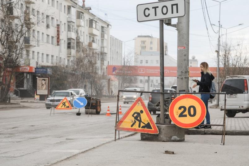 В Якутске продолжаются работы по благоустройству улиц