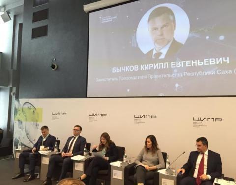 Якутия вошла в Топ-3 регионов финалистов Конкурса цифровых решений АСИ
