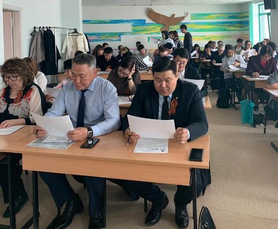 В акции «Диктант Победы» в Якутии приняли участие 750 человек