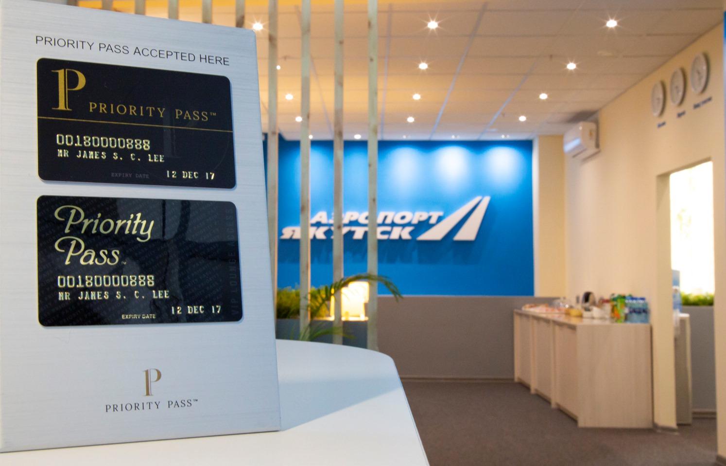 """Аэропорт """"Якутск"""" приглашает посетить зал повышенной комфортности"""