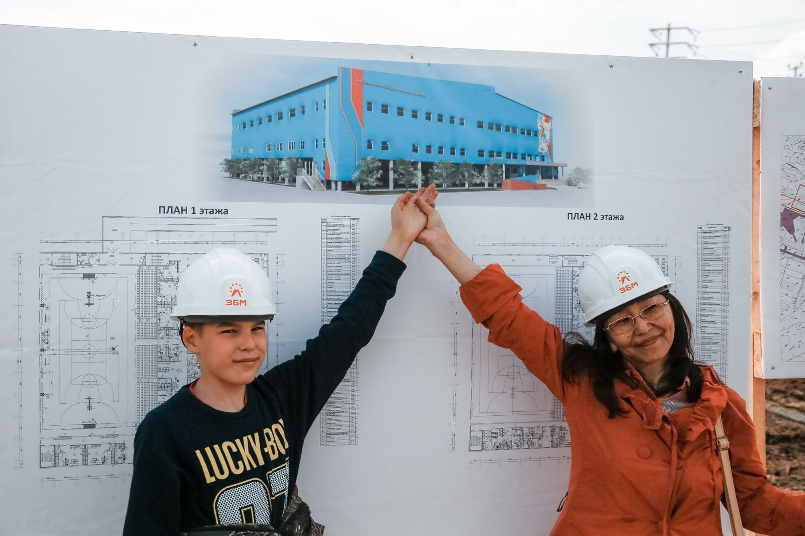 Дан старт строительству крупнейшего в сельских районах Якутии спорткомплекса