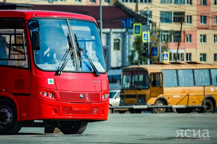 7 мая в Якутске будет курсировать автобус до Маганского кладбища