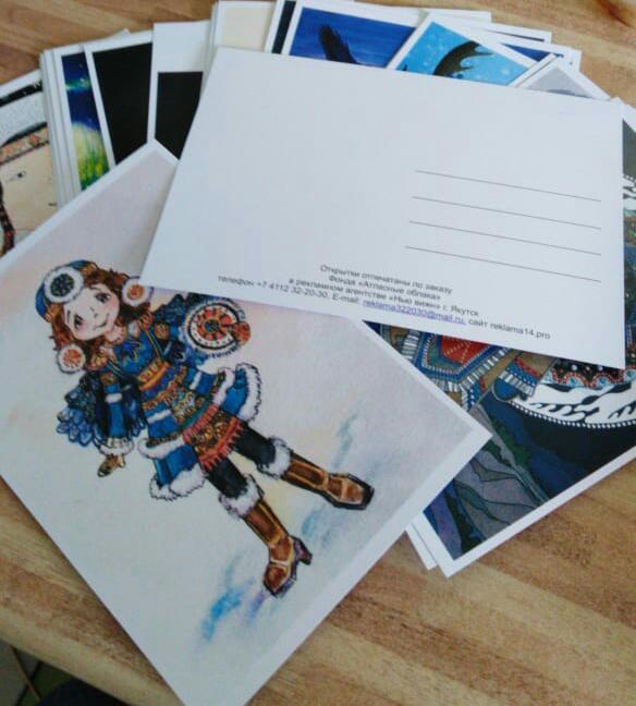 Авторские открытки якутских художников