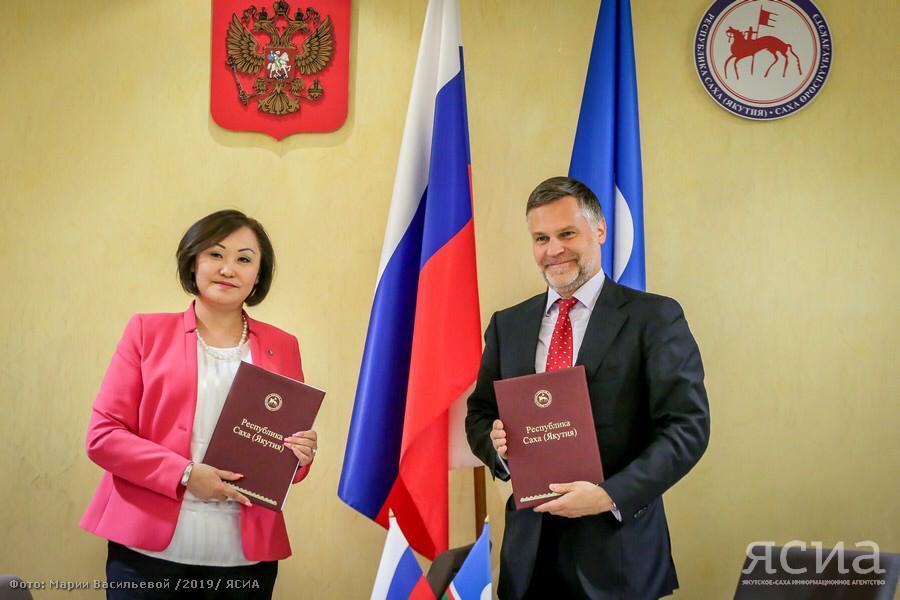 Правительство Якутии и Общественная организация «Деловая Россия» подписали дорожную карту реализации совместных мероприятий