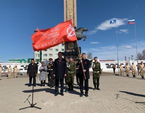 В Якутии стартовала эстафета «Знамя Победы» в честь предстоящего в 2020 году 75-летия Победы