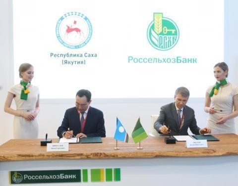 РСХБ и самый большой регион России выходят на новый уровень сотрудничества
