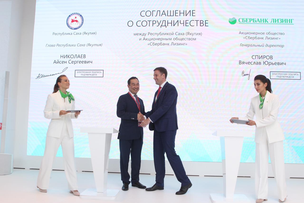 Якутия и АО «Сбербанк Лизинг» подписали соглашение о сотрудничестве