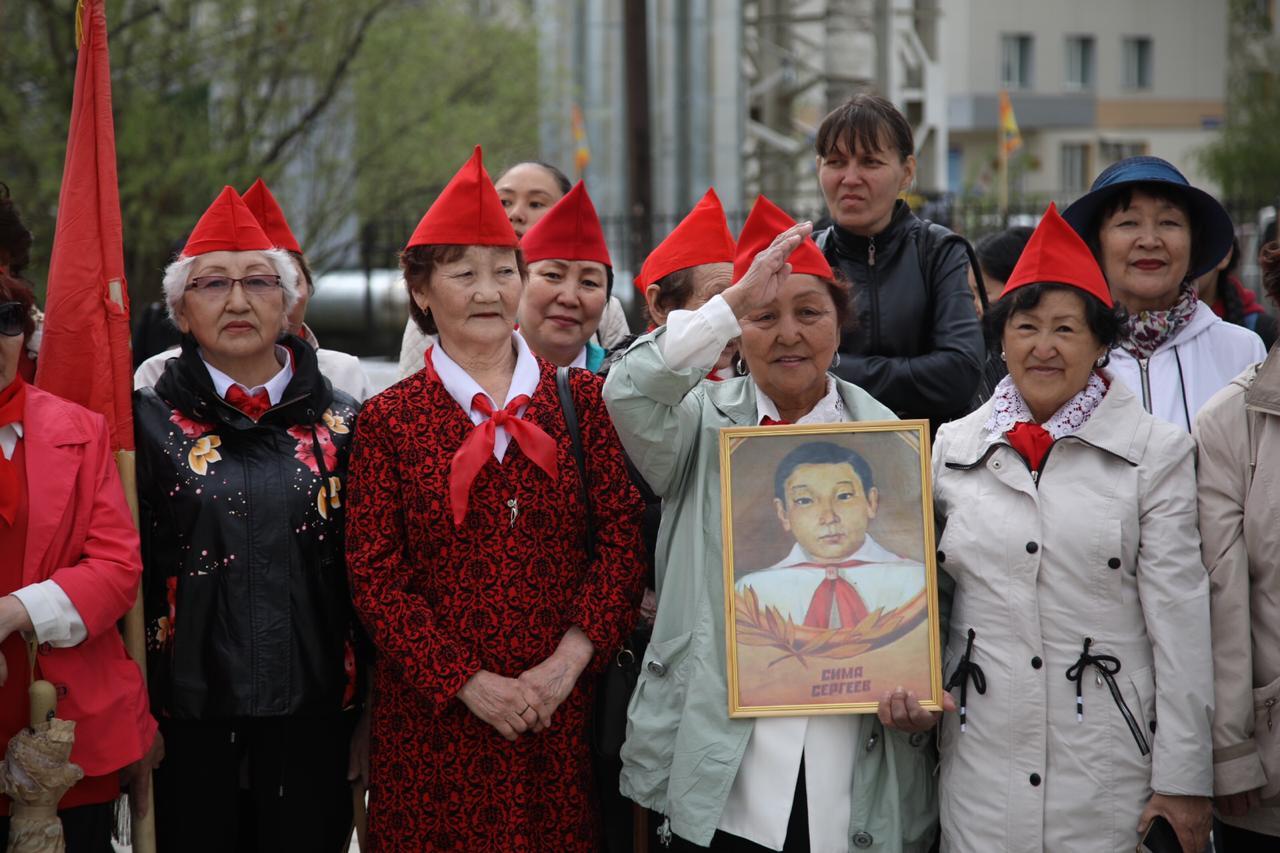 В Якутске отметили 95-летие пионерии в республике