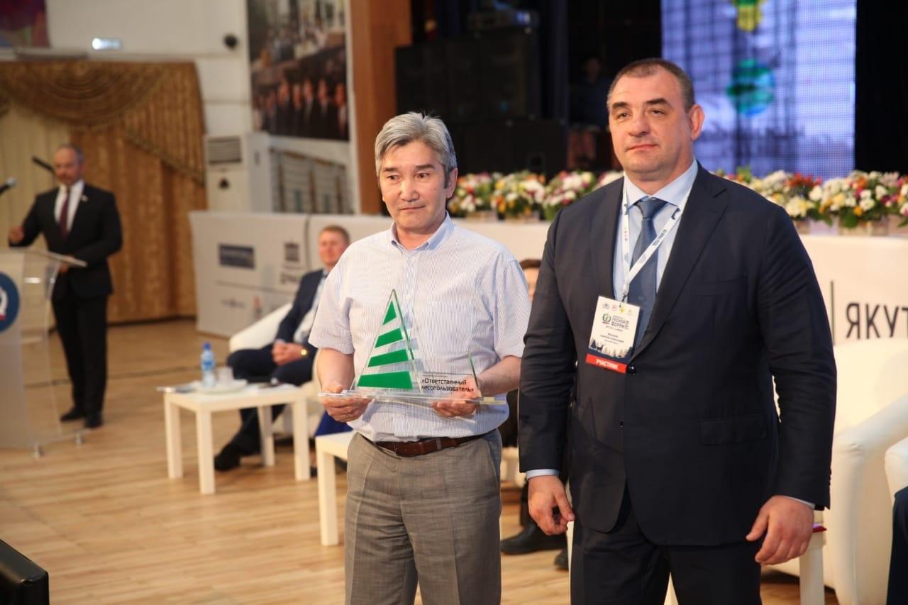 Ответственных лесопользователей наградили в Якутии