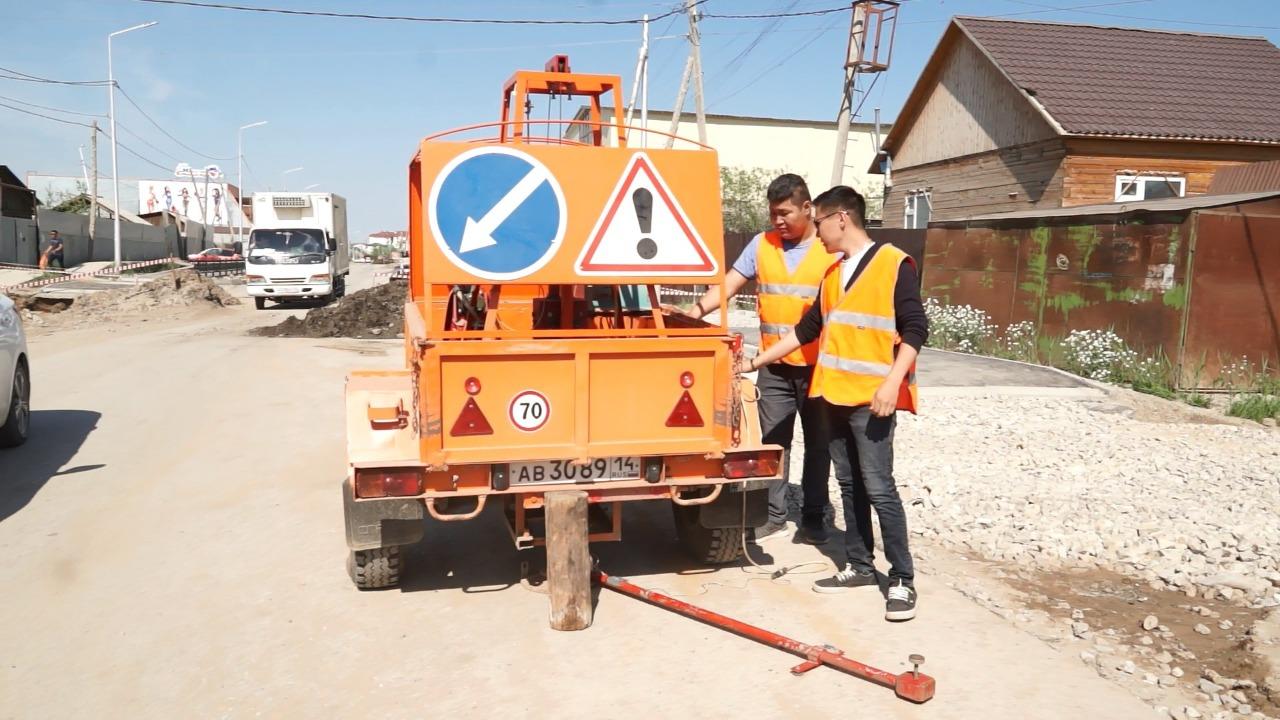 """В Якутске приступили к ремонту и строительству 25,8 км дорог по нацпроекту """"БКАД 2.0"""""""