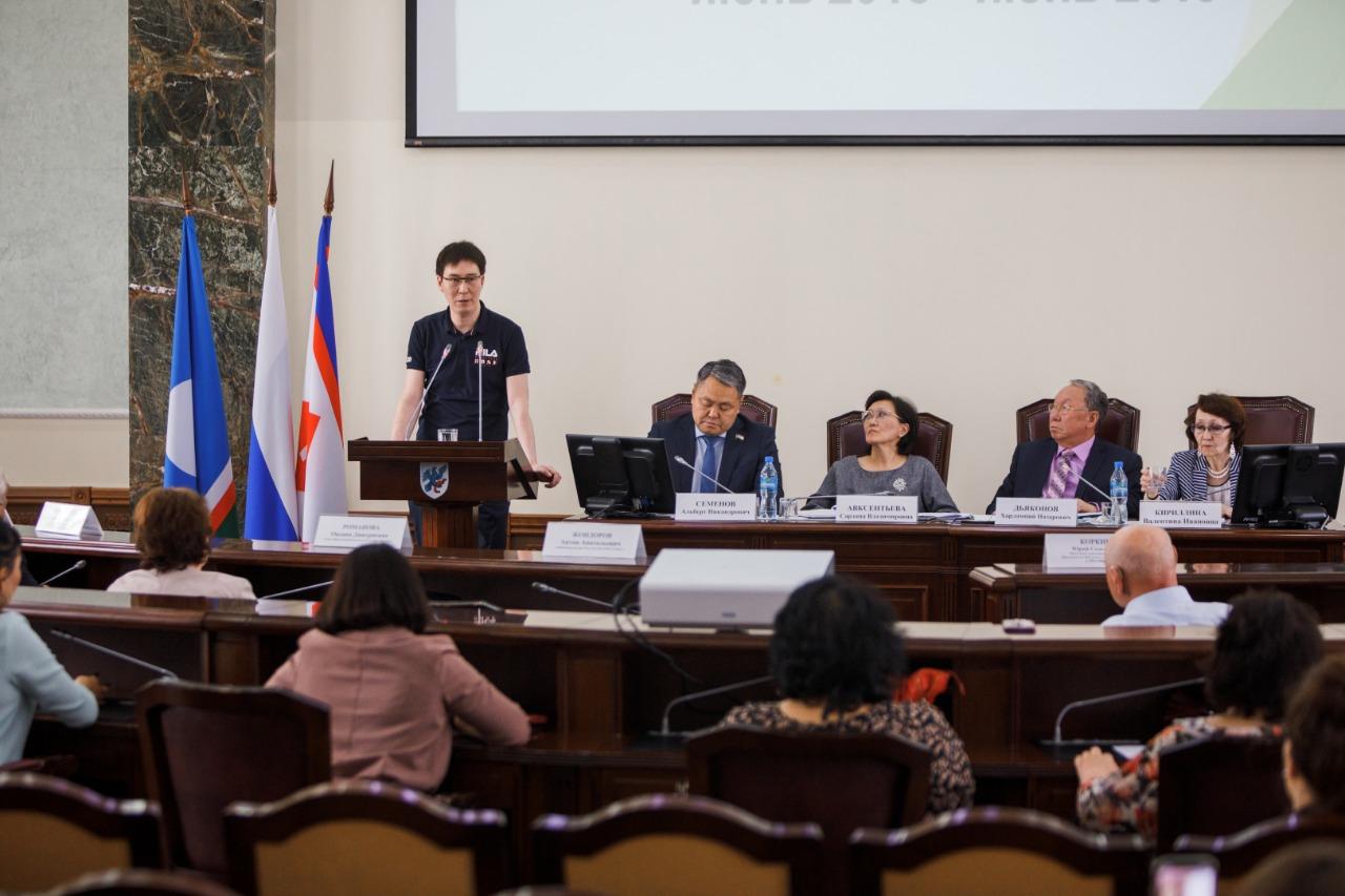 В Общественной палате города Якутска подвели итоги работы за год