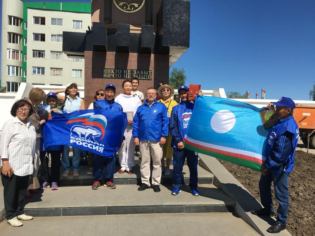 Юбилейный пробег вокруг озера Ильмень приурочен к 75-летию Великой Победы