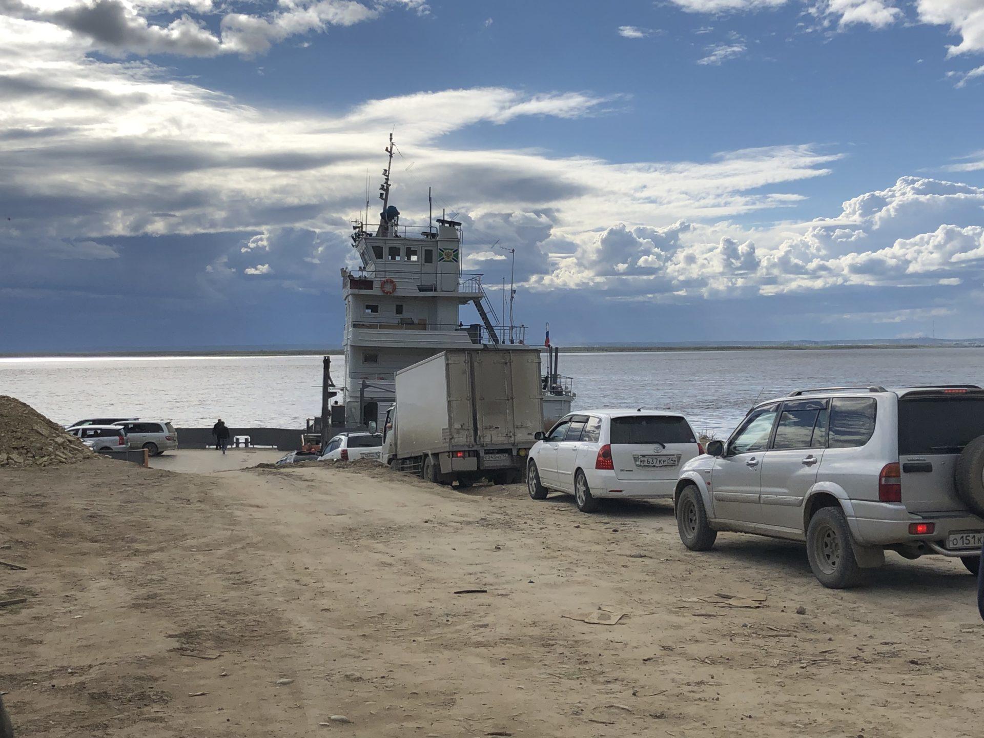 В Министерстве транспорта и дорожного хозяйства Якутии будет работать комиссия по координации работы паромной переправы «Якутск – Нижний Бестях»