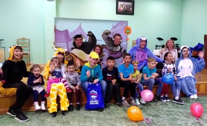 Праздник для детей с ОВЗ организовали мирнинские единороссы