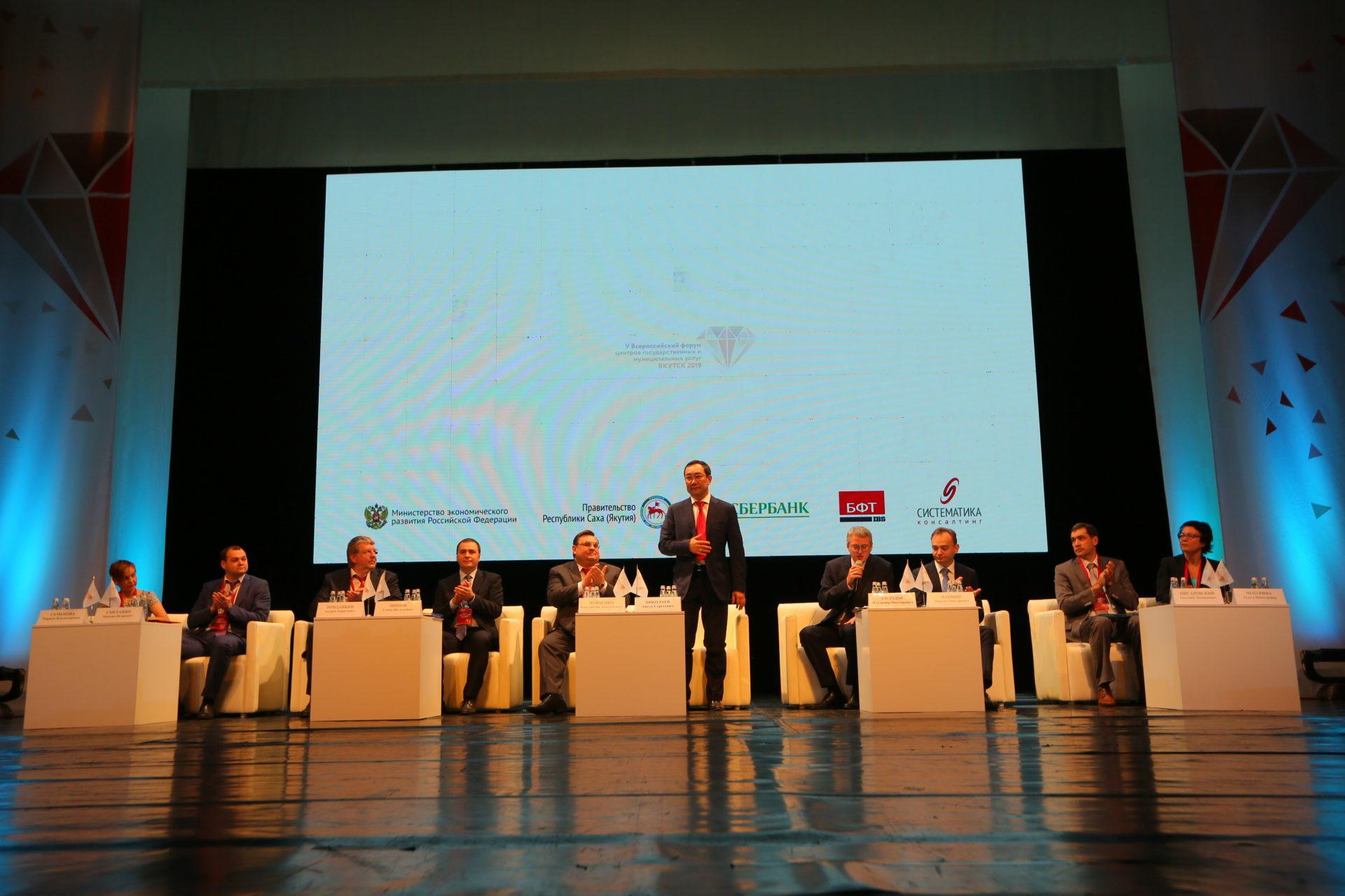 Назрела необходимость наделения МФЦ дополнительными полномочиями для защиты интересов заявителей