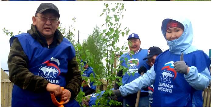 С праздником эколога поздравляет Якутский региональный исполнительный комитет Партии «Единая Россия»